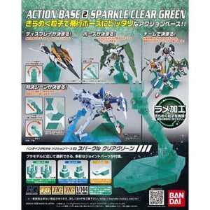 Bandai Action Base #2 Green 953708