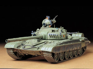 Model Kits Military – Page 17 – Burbank's House of Hobbies