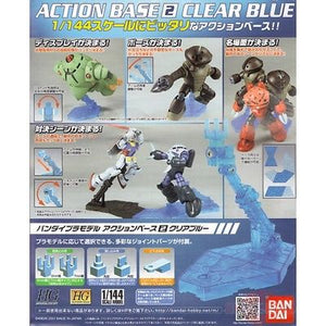 Bandai Action Base #2 Aqua Blue 506597