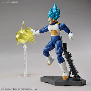 Bandai Dragon Ball Z Super Saiyan God Super Saiyan Vegeta 5058227