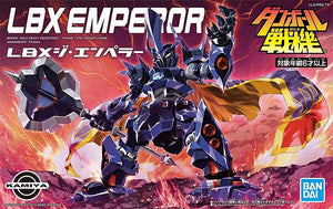 "Bandai Little Battlers #006 The Emperor ""Little Battlers eXperience"" 5057658"