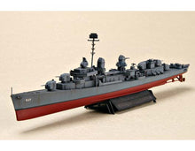 Load image into Gallery viewer, Trumpeter 1/700 USS Sullivans DD-537 05731