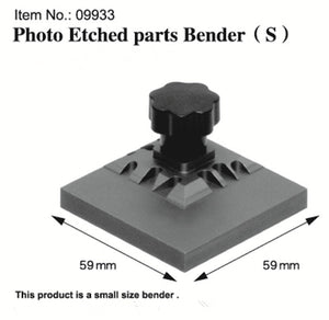 MasterTools Photo Etched Parts Bender (S) 09933