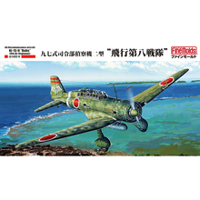 "Load image into Gallery viewer, FineMolds 1/48 Japanese Ki-15-II ""Babs"" Reconnaissance Aircraft FB25"