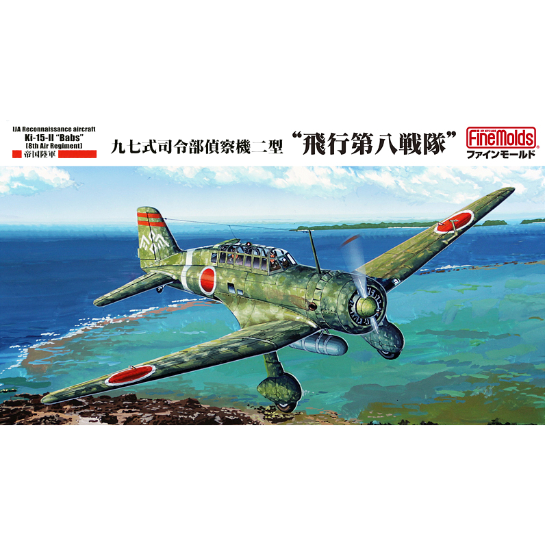 FineMolds 1/48 Japanese Ki-15-II