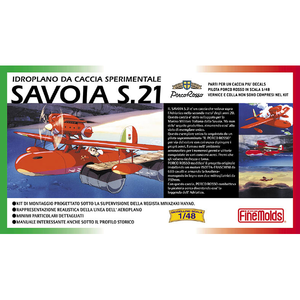 FineMolds 1/48 Savoia S.21 Experimental Seaplane FG-1