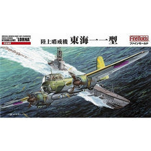 "Load image into Gallery viewer, FineMolds 1/72 IJN Anti-Submarine Patrol Bomber Kyushu Q1W1 ""Lorna"" FB27"