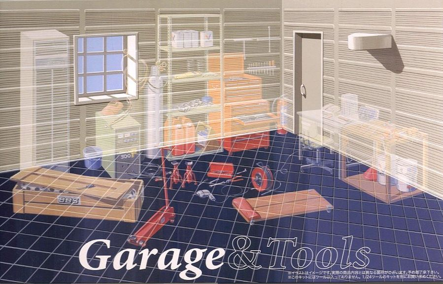 Fujimi 1/24 Garage No.1 (Tools NOT Included) 115047