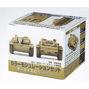Mr. Hobby CS582 900 Mr. Color Color Modulation Set Dark Yellow