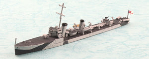 Aoshima 1/700 British Heavy Cruiser HMS Cornwall w/ Escort 05672