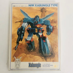 Bandai 1/144 Xabungle WM Xabungle Type 36429 Vintage Kit
