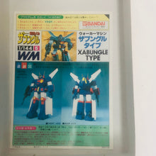 Load image into Gallery viewer, Bandai 1/144 Xabungle WM Xabungle Type 36429 Vintage Kit