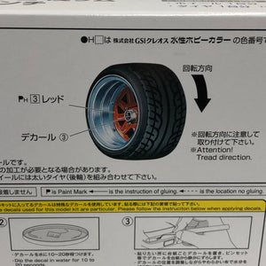 "Aoshima 1/24 Rim & Tire Set ( 89) MK-III short-rim 14"" 5545"