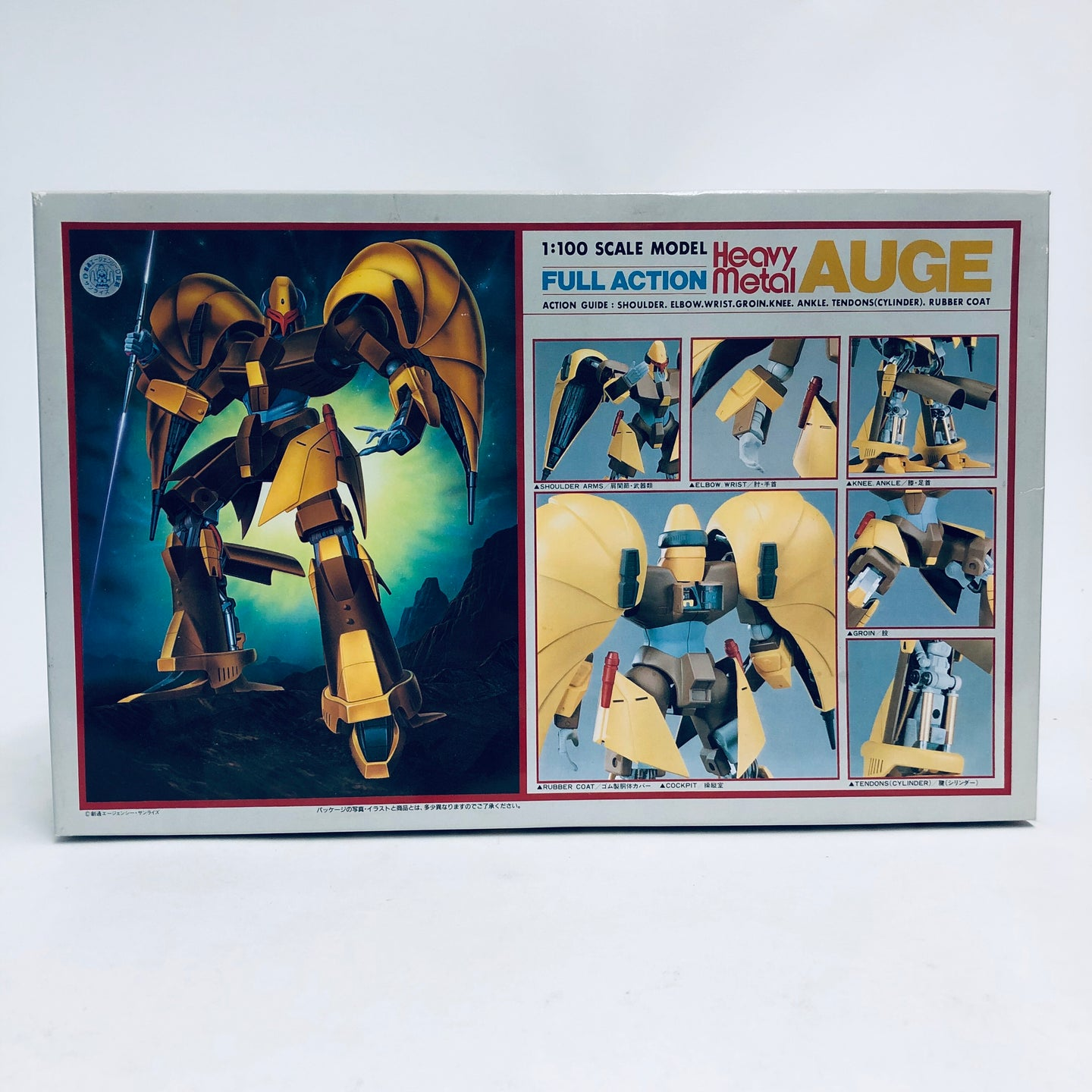 Bandai 1/100 Full Action Heavy Metal Auge Robot Spirit 15192200