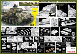 Dragon 1/35 German Befehls Panther Ausf.G 6847
