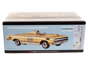 AMT 1/25 1964 Olds Cutlass F-85 Convertible AMT1200 COMING SOON