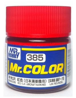 Mr. Hobby Mr. Color Lacquer C385 Semi Gloss Red (IJN Aircraft Markings) C385 10ml