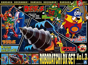 Aoshima Robodatchi DS Set Vol.3 (4 in 1)