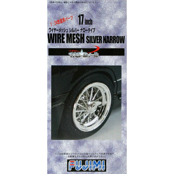 Fujimi 1/24 Wheel Series Wire Mesh Silver Narrow 17