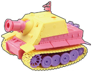 Doyusha Colorful Cute Tank German Sturmtiger w/ Workable Tracks CCT-3-2480