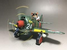 Load image into Gallery viewer, Tiger Model Cute Plane Kit Japanese Nakajima Ki-84 with Resin Cat Pilot TT001