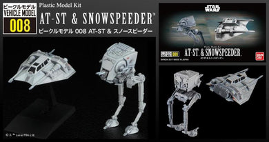 Bandai Star Wars Vehicle Model 008 AT-ST & Snowspeeder 215632