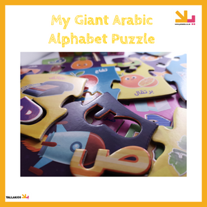 Arabic Beginners Pack- Step One: Letters - YALLAKIDS