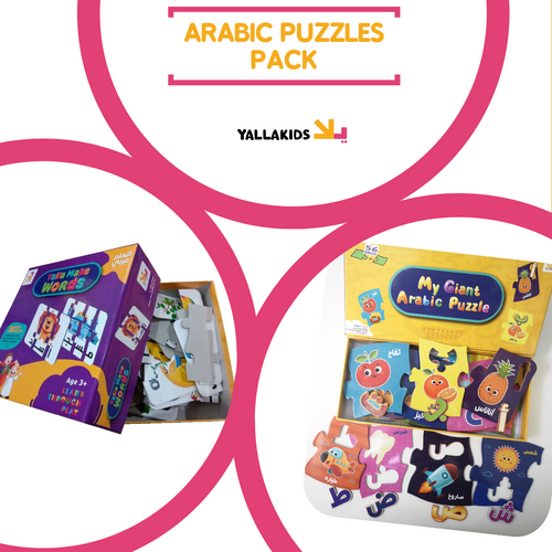 Arabic Puzzles Pack - YALLAKIDS
