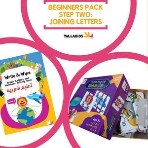 Arabic Beginner Pack: Step Two: Joining Letters and Words - YALLAKIDS