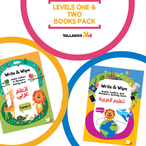 Arabic Levels One and Two Books Pack - YALLAKIDS
