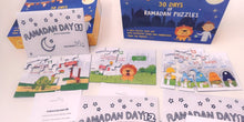 Load image into Gallery viewer, 30 DAYS OF RAMADAN PUZZLES - YALLAKIDS