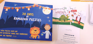 30 DAYS OF RAMADAN PUZZLES - YALLAKIDS