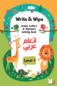 YallaLearn Write and Wipe Animals Book: Level One - YALLAKIDS