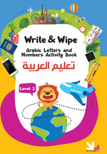 Load image into Gallery viewer, YallaLearn Write and Wipe Book Level Two: Yalla Travel - YALLAKIDS