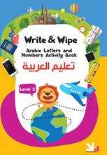 Load image into Gallery viewer, Arabic Beginner Pack: Step Two: Joining Letters and Words - YALLAKIDS