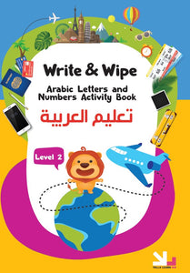 YallaLearn Write and Wipe Book Level Two: Yalla Travel - YALLAKIDS
