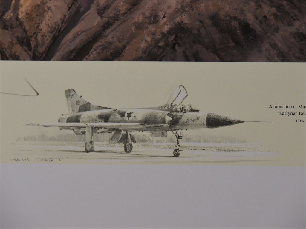 Israel Airforce (IAF) matching two print set of remarqued prints by Robert Taylor