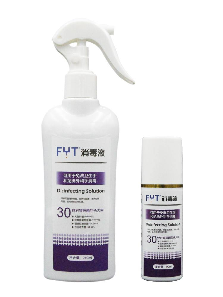 FYT Disinfecting Solution - FYT MALAYSIA