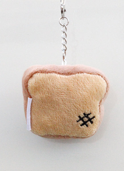 I'm Hot (Toast) Keychain