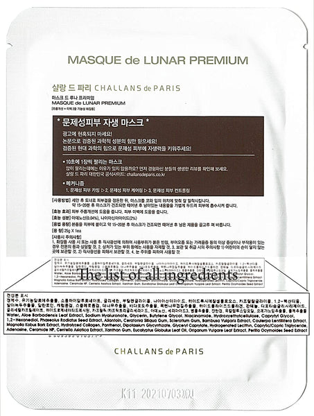 CHALLANS de PARIS | Luxury Masque de Lunar (1 Sheet)
