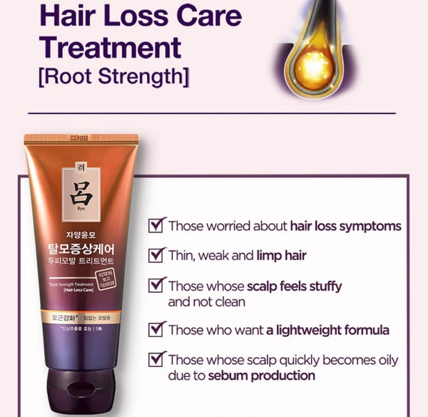 Ryo | Jayangyunmo Root Strength Treatment (Hair loss treatment)