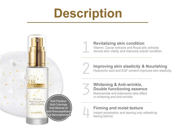 Secret Key | 24K Gold Premium First Serum