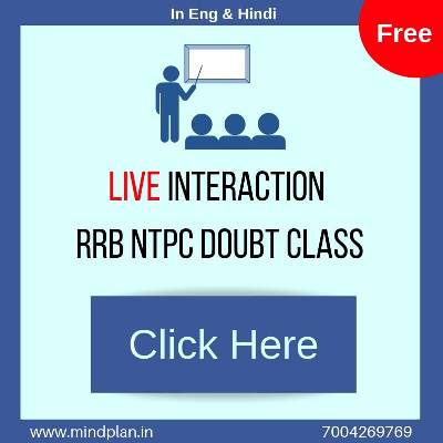 RRB NTPC Book Online Doubt Classes
