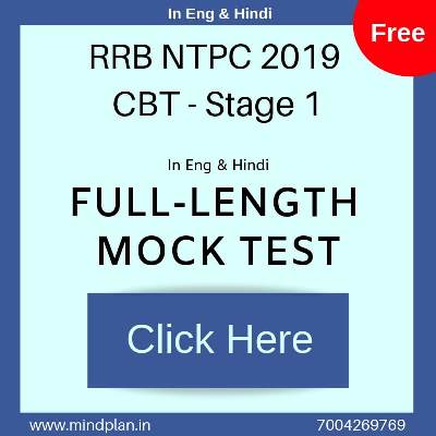 RRB NTPC Full - Length Mock Test