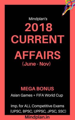 2018 Current Affairs (June - Nov) + MEGA BONUS - Asian Games + FIFA WORLD CUP [UPSC, BPSC, JPSC, UPPSC etc]