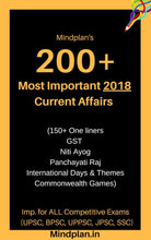 Load image into Gallery viewer, 200+ MOST IMPORTANT 2018 CURRENT AFFAIRS QUESTIONS + COMMONWEALTH GAMES + INTERNATIONAL DAYS & THEMES + Many More [BPSC / JPSC / SSC / UPPSC]