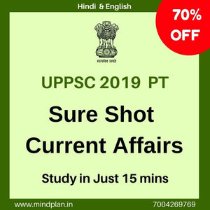 Sure Shot UPPSC Current Affairs 2019 - ALL - Mindplan