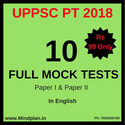 10 Full Mock Tests for UPPSC PT 2018 PCS Exam (English) - Paper I & Paper II