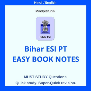 Bihar ESI PT Easy Book Notes: PDF | Hindi / English | Full syllabus with current affairs till exam-Book-Mindplan.in-Mindplan.in