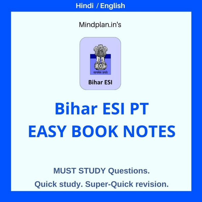 Bihar ESI PT Easy Book Notes: PDF | 1 min. email delivery | Hindi / English | Full syllabus with current affairs till exam-Book-Mindplan.in-Mindplan.in
